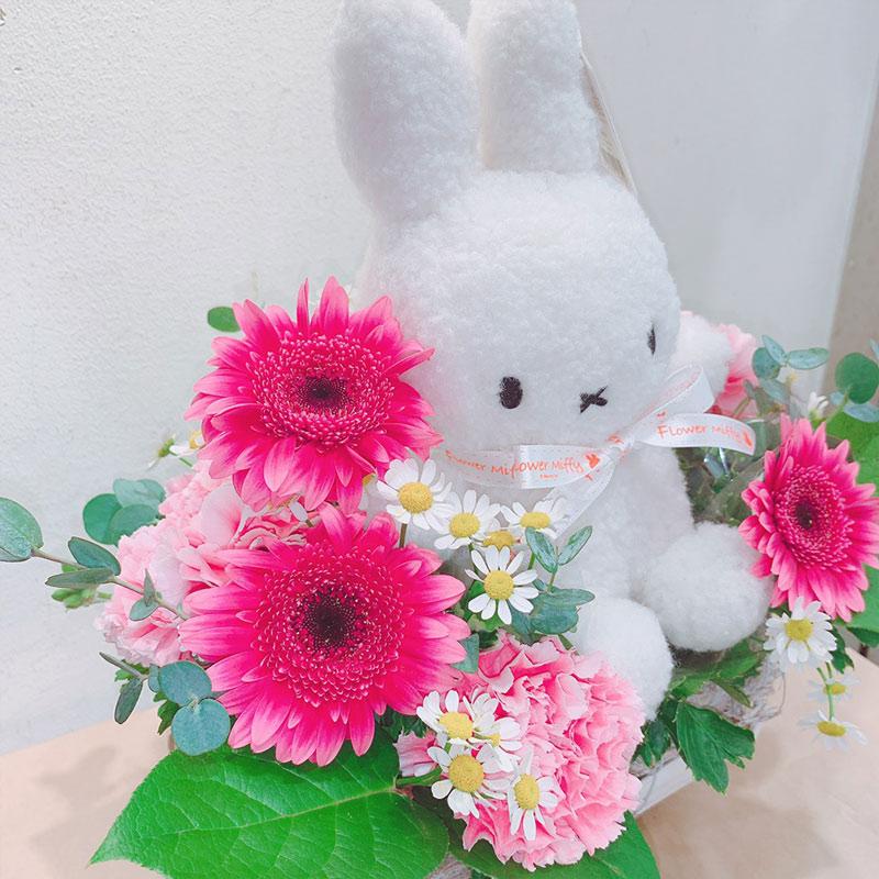 【直送商品A】ミッフィー リサイクルテディアレンジ 【2021母の日】