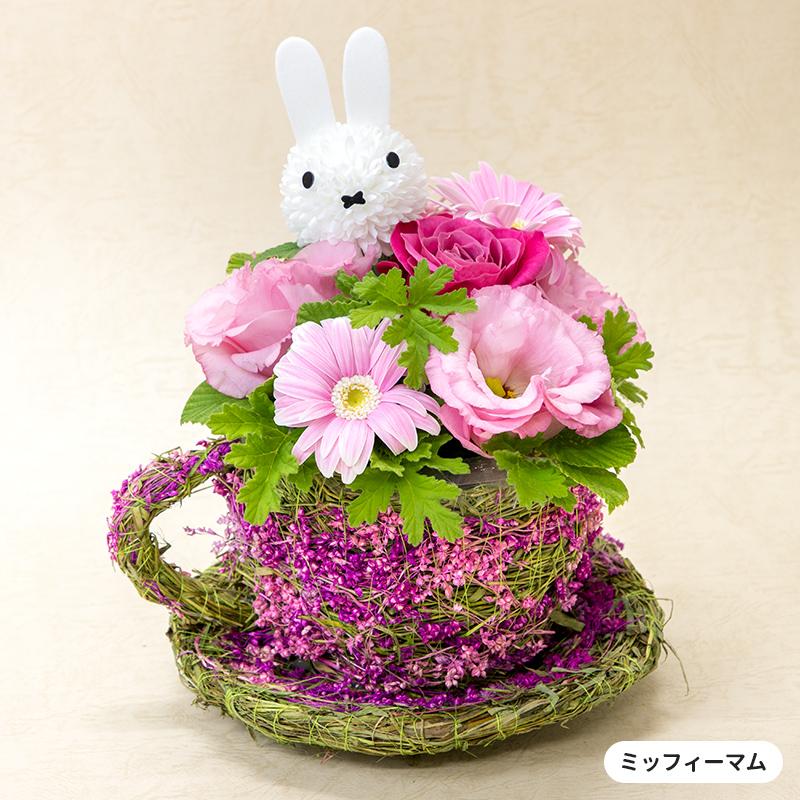 【直送商品A】カップアレンジ ピンク
