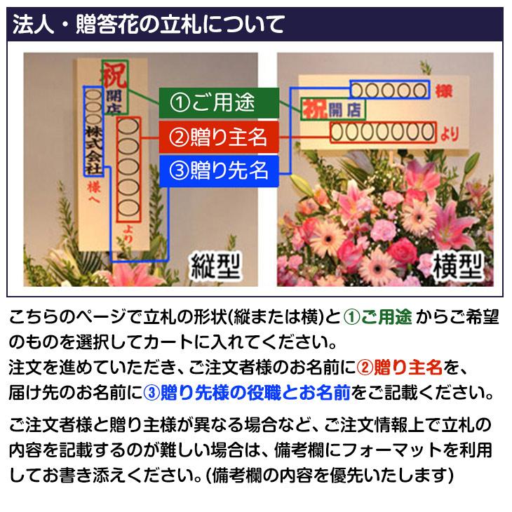 【直送商品B】大輪3本立ち 30~36輪(ピンク)