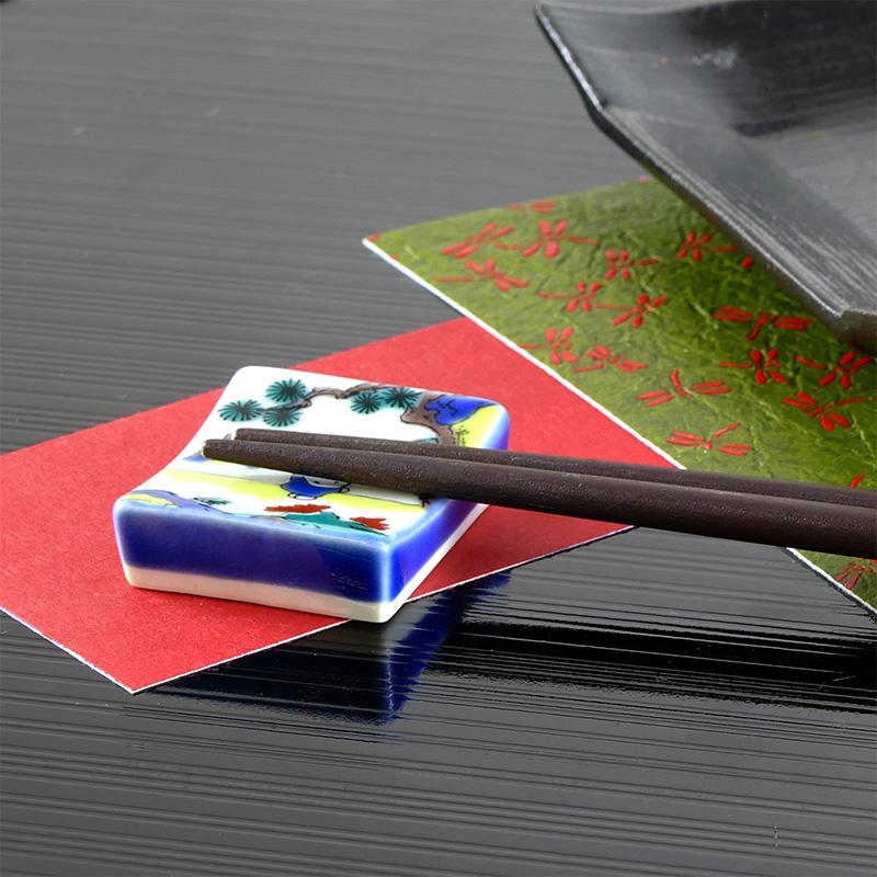 九谷焼 箸置き 五彩