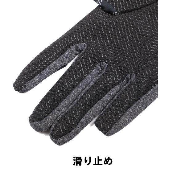 【防寒】【ネコポス対応3双まで】 N-3145 ストレッチライトグローブ M L  防寒手袋 フリース 滑り止 手袋 作業 発光素材 ウィンターワーク 暖かい