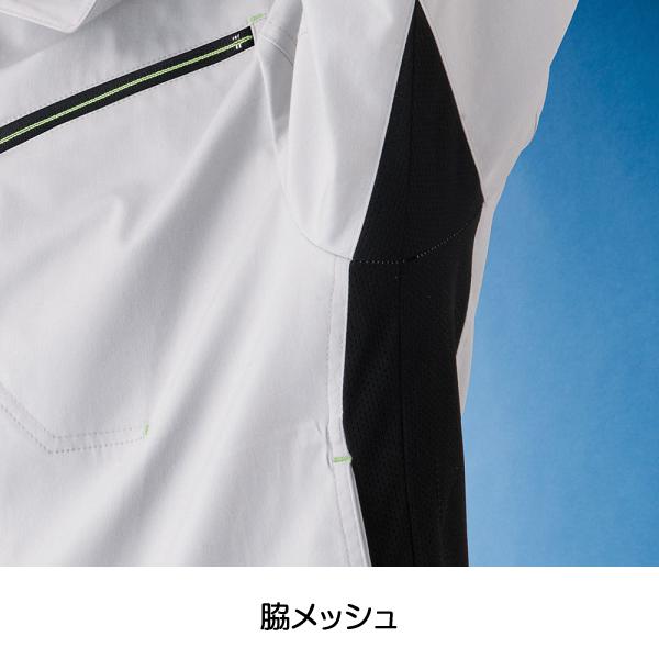 【4L・5L】【春夏秋】【お買得】ストレッチライトシャツ 04801 S-5L 作業シャツ 作業服 作業着 動きやすい 吸汗速乾 通気性 快適 シャープシルエット 3シーズン対応 激安 人気商品 大きいサイズ シンメン