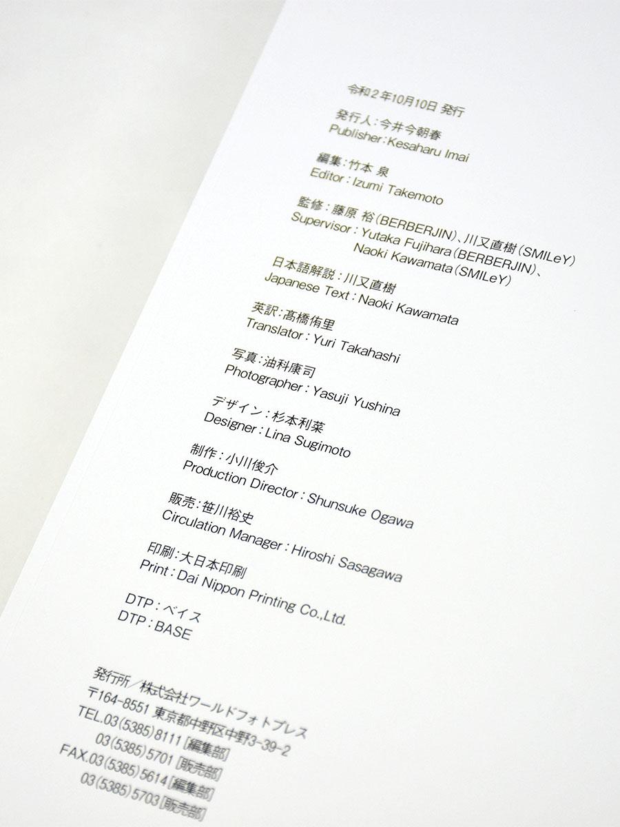 Levi's VINTAGE DENIM JACKETS TYPEⅠ/TYPEⅡ/TYPEⅢ