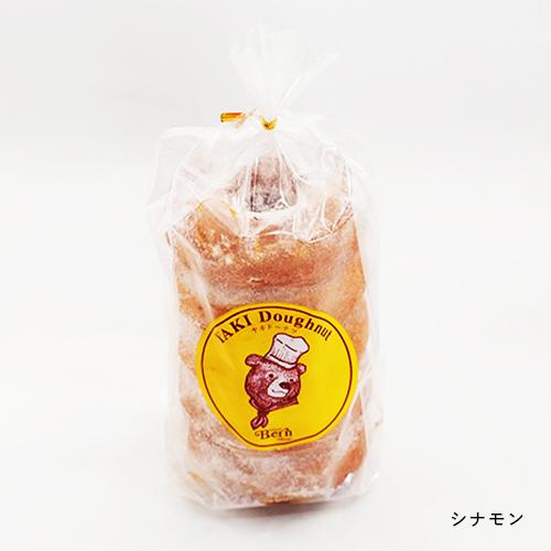 焼きドーナツ(5コ入り)