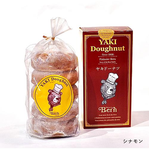 焼きドーナツ箱入り(5コ入り)
