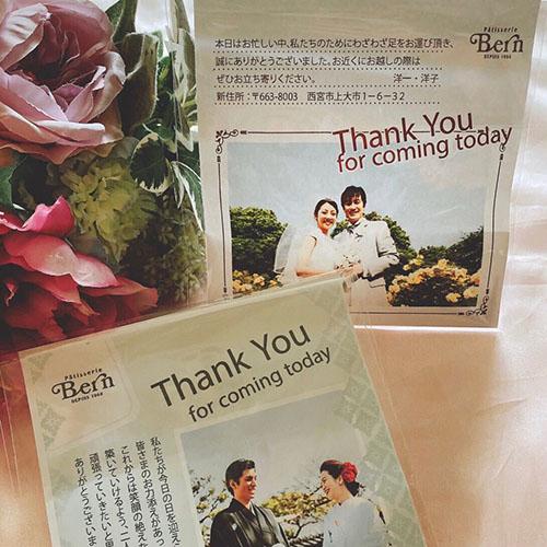 【オリジナルパッケージ】「ありがとう」ドーナツ(ウェディング)