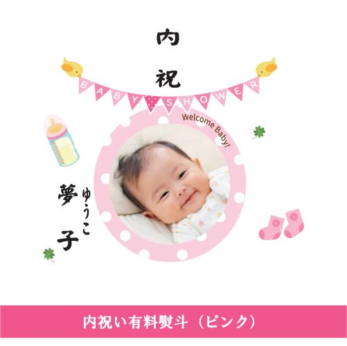 レモンケーキ(15コ入り)
