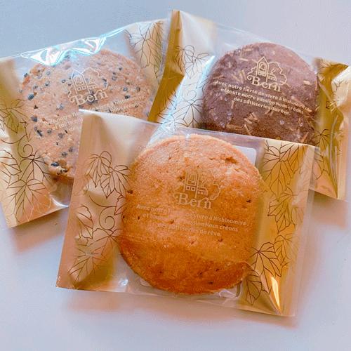 クッキーアソート(20枚入り)