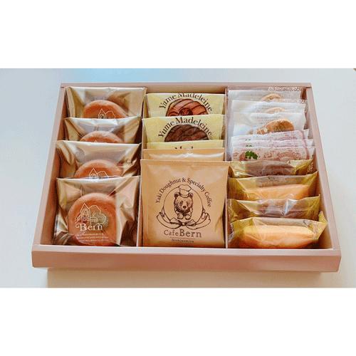 スペシャルコーヒーと焼き菓子ギフトセット