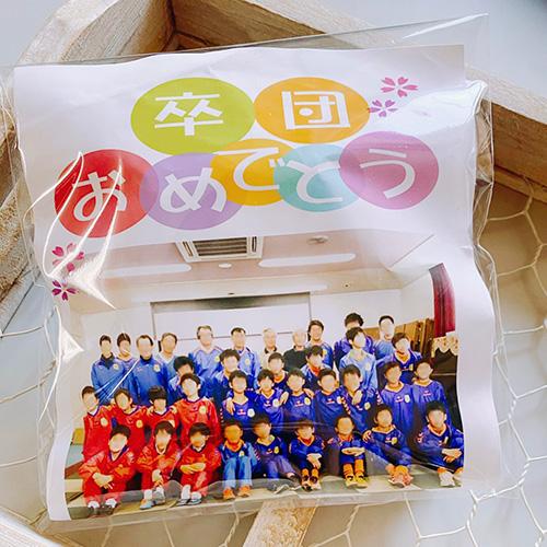 【オリジナルパッケージ】「おめでとう」「ありがとう」ドーナツ(卒入学・卒団など)