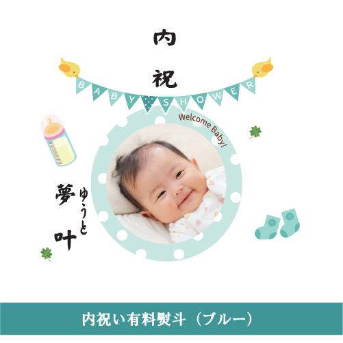 ベルンアソート3A(楽宴&心サブレ)