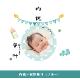 ベルンアソート2B(夢マドレーヌ&心サブレ)