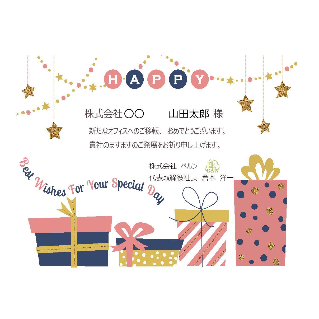 【おまとめ買い】「がんばろう」ドーナツ(50個入り)