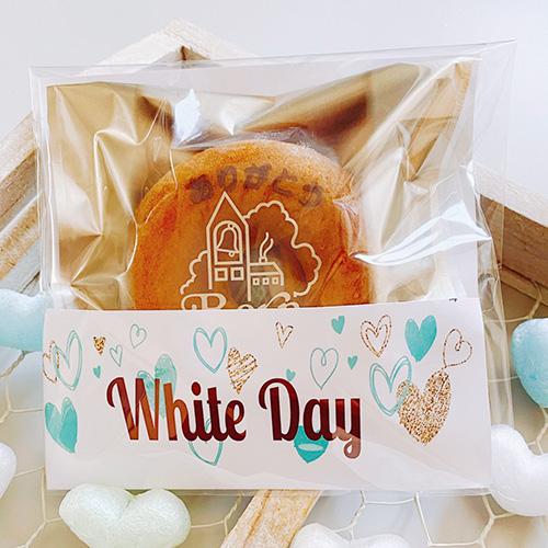 【ホワイトデー限定パッケージ】「ありがとう」ドーナツ(個包装)