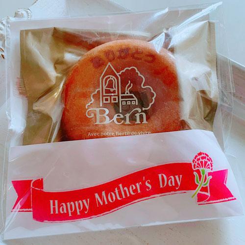 【母の日】お母さんいつも「ありがとう」ドーナツ