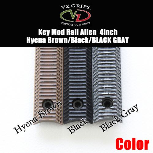 【VZ Grip】KeyModパネル Key Mod Rail Alien 【4インチ】 Hyena Brown/Black/BLACK GRAY