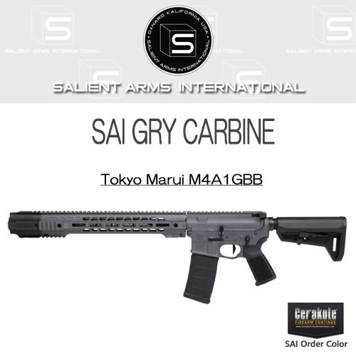 【東京マルイM4A1ガスブローバックベース】SAI GRY CARBINE