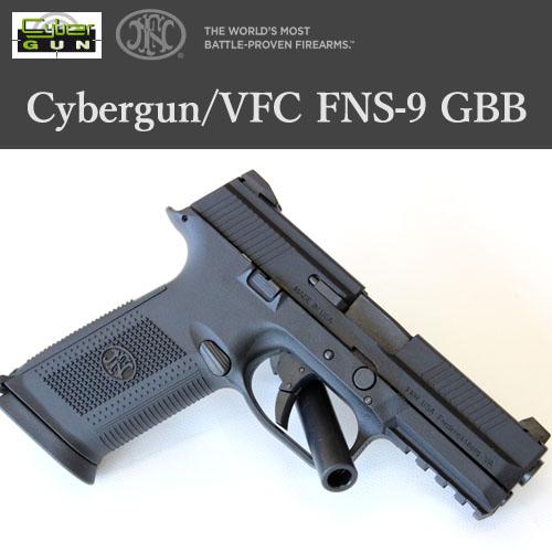【限定入荷】Cybergun/VFC FNS-9 ガスブローバックピストル【日本仕様】