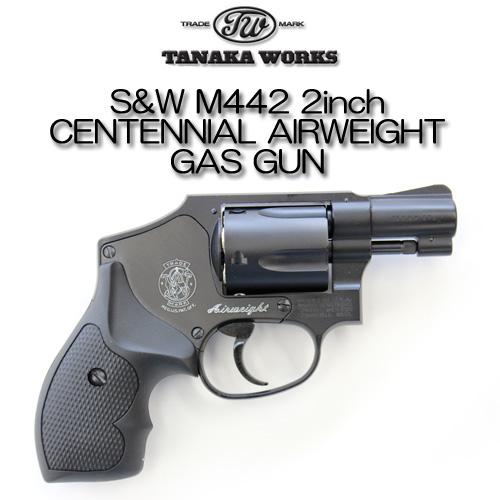 【送料無料】【タナカワークス】S&W M442 センチニアル エアーウェイト 2インチ ペガサスガスガン