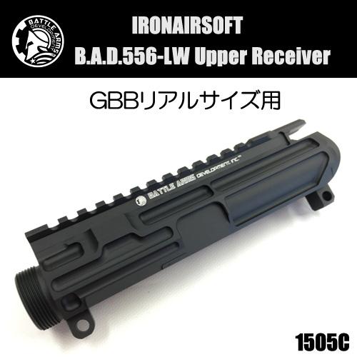 【IRONAIRSOFT】【WA互換リアルパーツ】BAD556 LWアッパーレシーバー