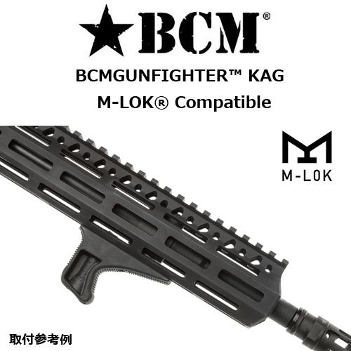 【アクセスオーバーシーズ正規品】BCMガンファイターキネスティックグリップ【M-LOK】