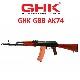 GHK AK74ガスブローバック