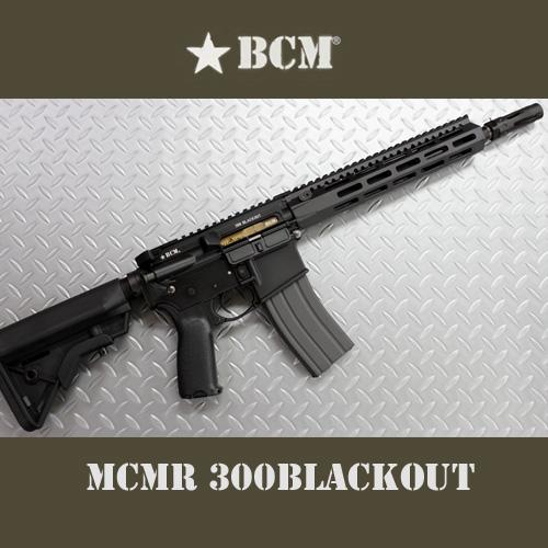 【送料無料】【東京マルイM4 ガスブローバックベース】BCM MCMR11.5インチ300BLACKOUT