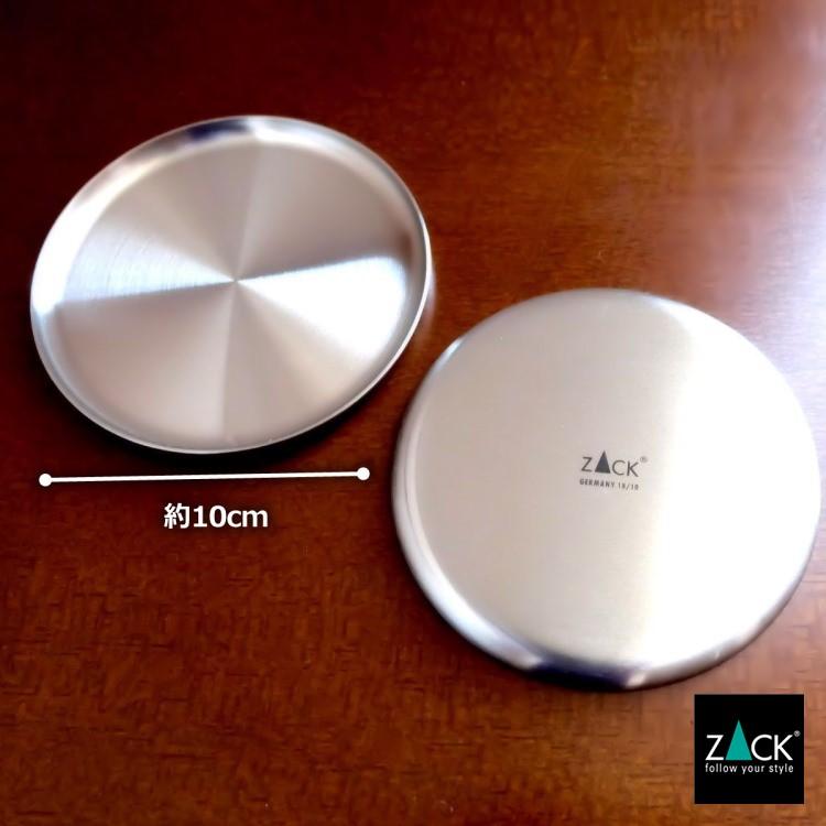 ZACK 20102 CONTAS ドイツZACK社製モダンデザインのコースター(2枚入) [在庫有り]