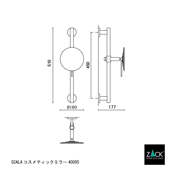ZACK 40095 SCALA ドイツZACK社製モダンデザインのウォールミラー(X5倍) 壁付けタイプ DIY [在庫有り]