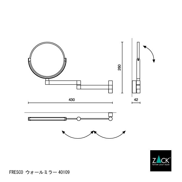 ZACK 40109 LINEA ドイツZACK社製モダンデザインのウォールミラー 壁付けタイプ DIY [在庫有り]