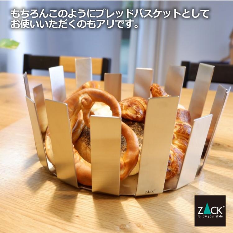 [廃番] ZACK 30674 TOSTO ドイツZACK社製モダンデザインのフルーツボウル