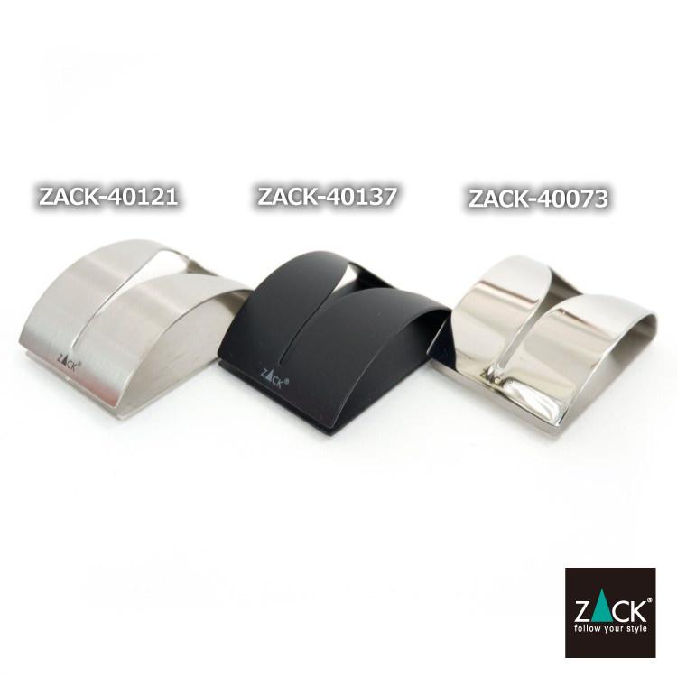 ZACK 40137 GENIO ドイツZACK社製モダンデザインのタオルクリップ マットブラック [在庫有り]