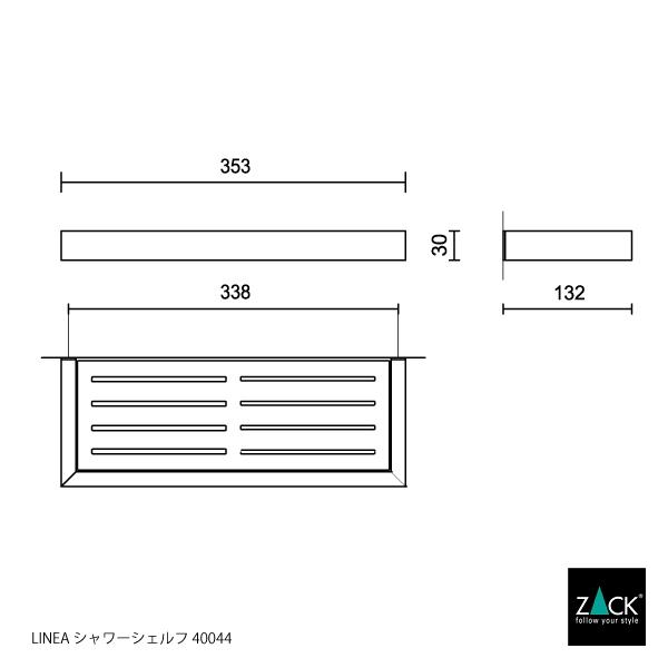 ZACK 40044 LINEA ドイツZACK社製モダンデザインのシャワーシェルフ 壁付けタイプ DIY [在庫有り]