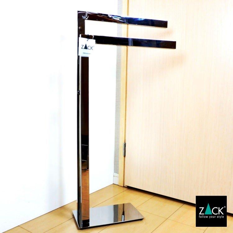ZACK 40046 LINEA ドイツZACK社製モダンデザインのタオルスタンド [在庫有り]