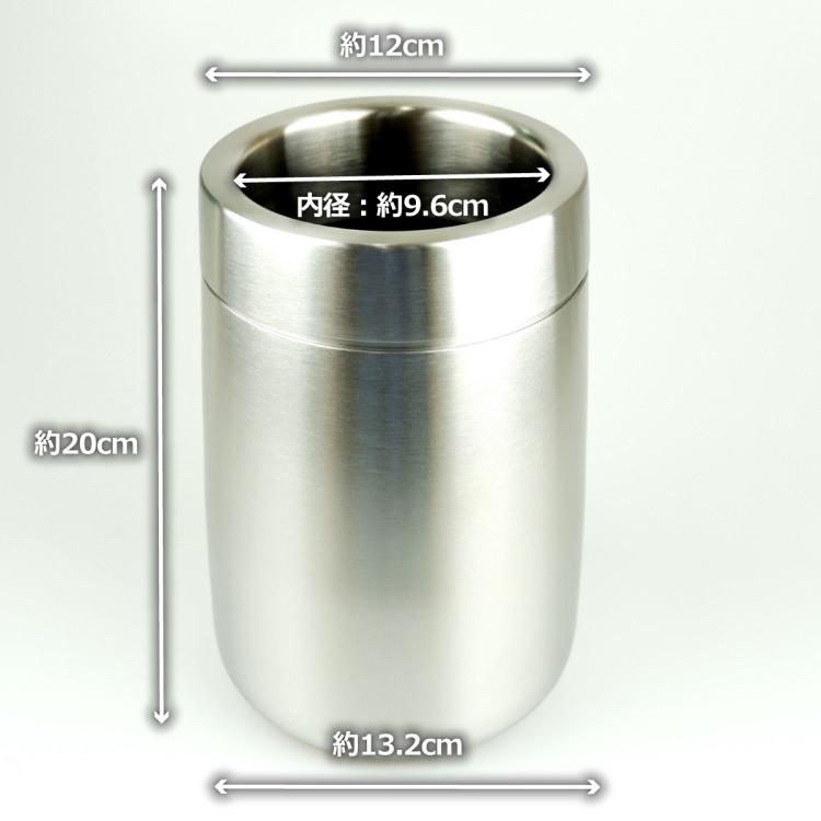 ZACK 20296 BEVO ドイツZACK社製モダンデザインのサーマルボトルクーラー [在庫有り]