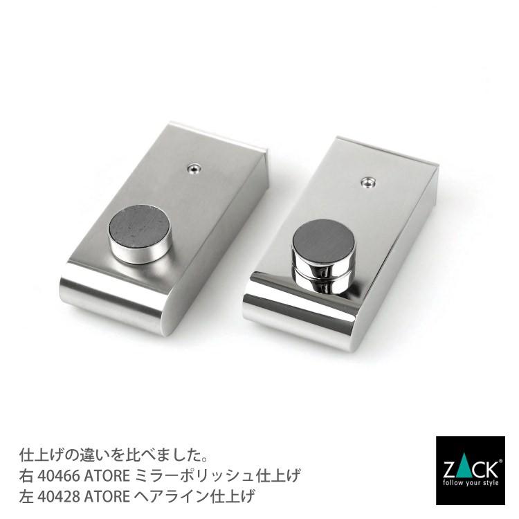 ZACK 40428 ATORE ドイツZACK社製モダンデザインのマグネット付きソープホルダー 壁付けタイプ DIY [在庫有り]