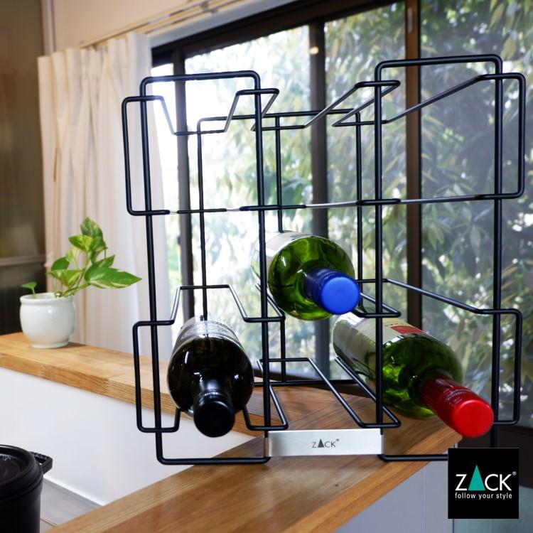 ZACK 20572 BACCA ドイツZACK社製モダンデザインのボトルラック [在庫有り]