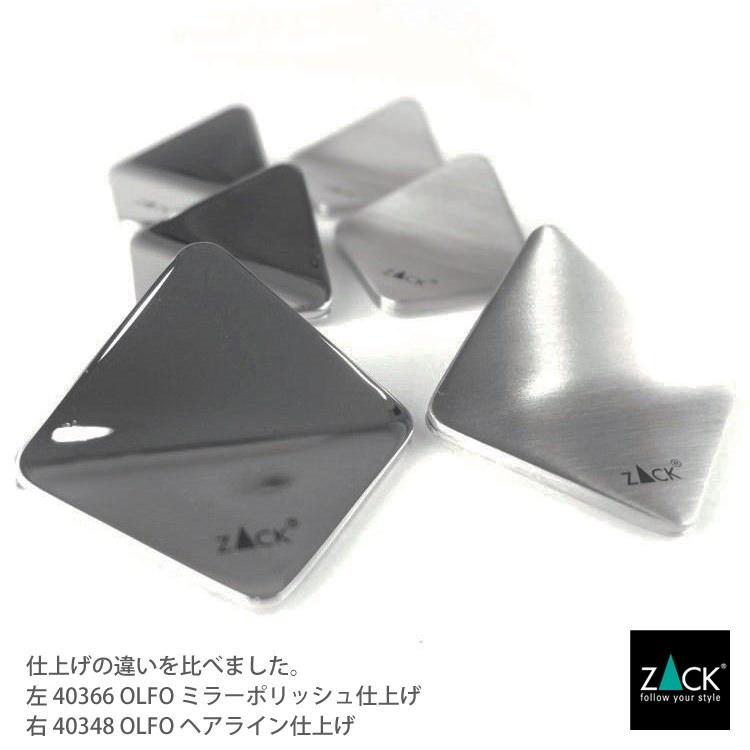 ZACK 40348 OLFO ドイツZACK社製モダンデザインのタオルフック [在庫有り]