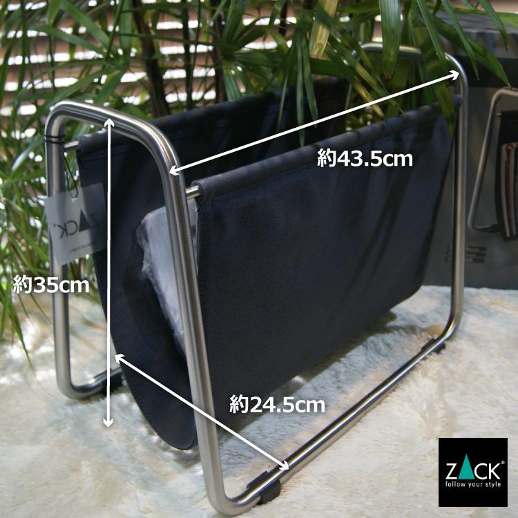 [廃番] ZACK 50033 PRANO ドイツZACK社製モダンデザインのマガジンラック