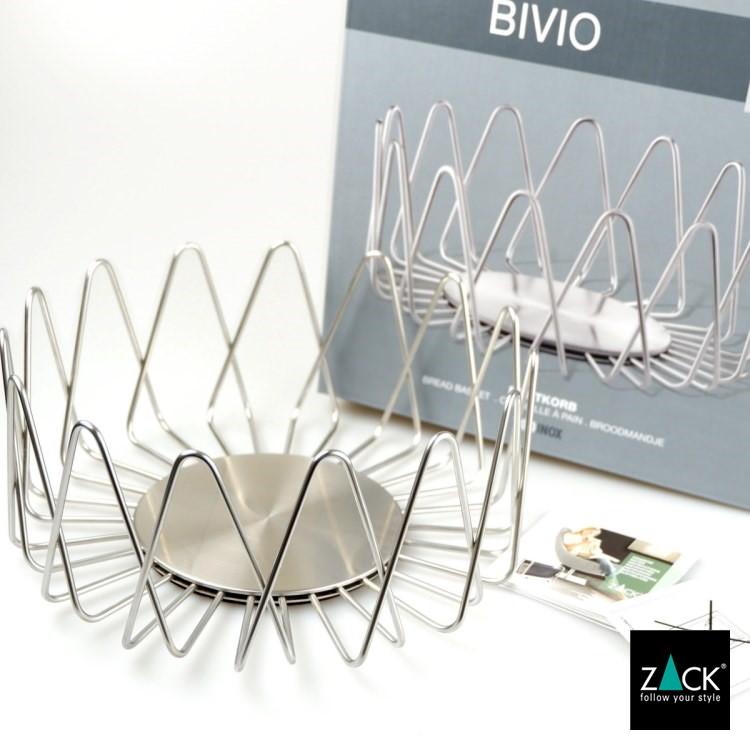 ZACK 30654 BIVIO ドイツZACK社製モダンデザインのブレッドバスケット 幅広Mサイズ [在庫有り]