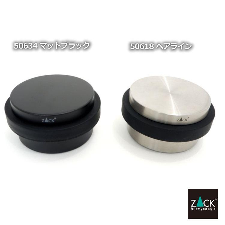 ZACK 50634 ARGOS ドイツZACK社製モダンデザインのドアストッパー マットブラック [在庫有り]