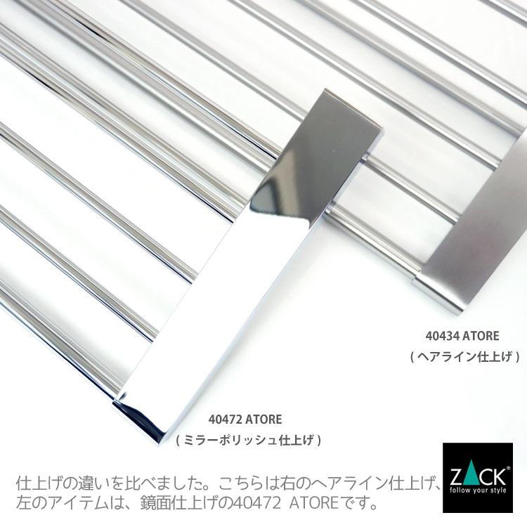 ZACK 40434 ATORE ドイツZACK社製モダンデザインのタオルシェルフ 壁付けタイプ DIY [在庫有り]