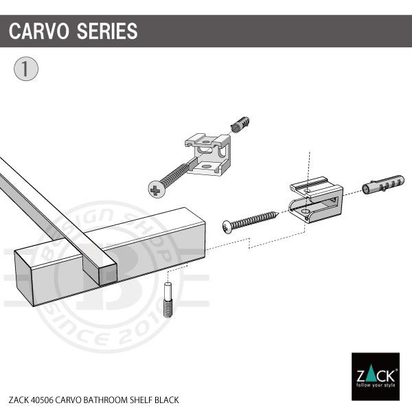 ZACK 40506 CARVO ドイツZACK社製モダンデザインのバスルームシェルフ マットブラック 壁付けタイプ DIY [在庫有り]