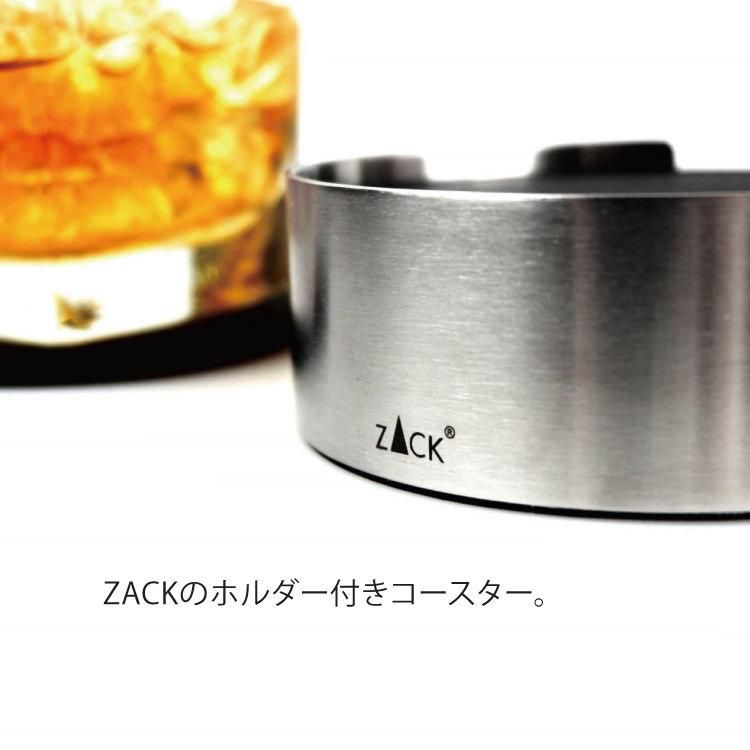 ZACK 20384 VETRO ドイツZACK社製モダンデザインのコースターとホルダー(6枚セット) [在庫有り]