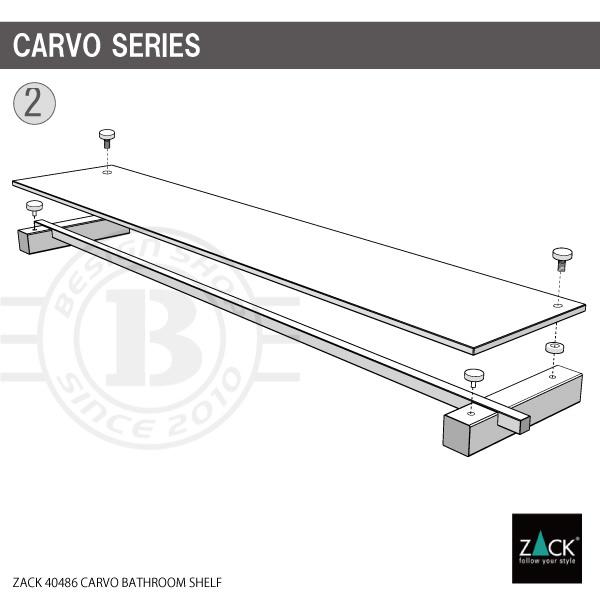ZACK 40486 CARVO ドイツZACK社製モダンデザインのバスルームシェルフ 壁付けタイプ DIY [在庫有り]