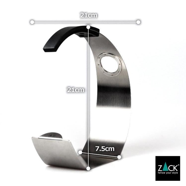 [廃番] ZACK 20551 CUNEA ドイツZACK社製モダンデザインのワインボトルホルダー