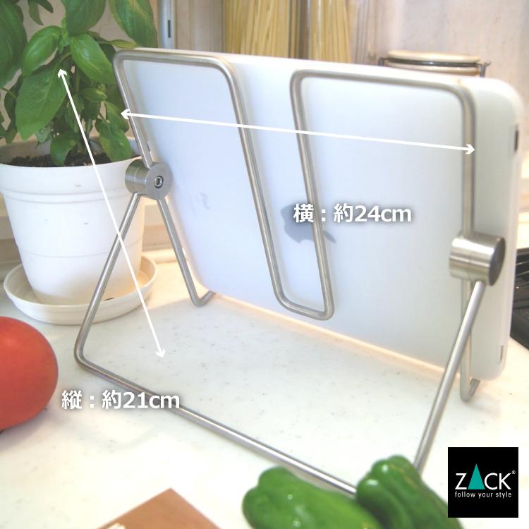 [廃番] ZACK 20647 ALESSA ドイツZACK社製モダンデザインのクックブックスタンド