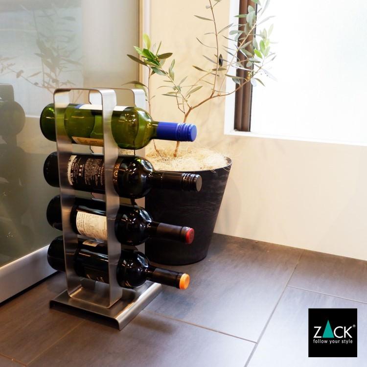ZACK 20557 FONARE ドイツZACK社製モダンデザインのボトルラック [在庫有り]