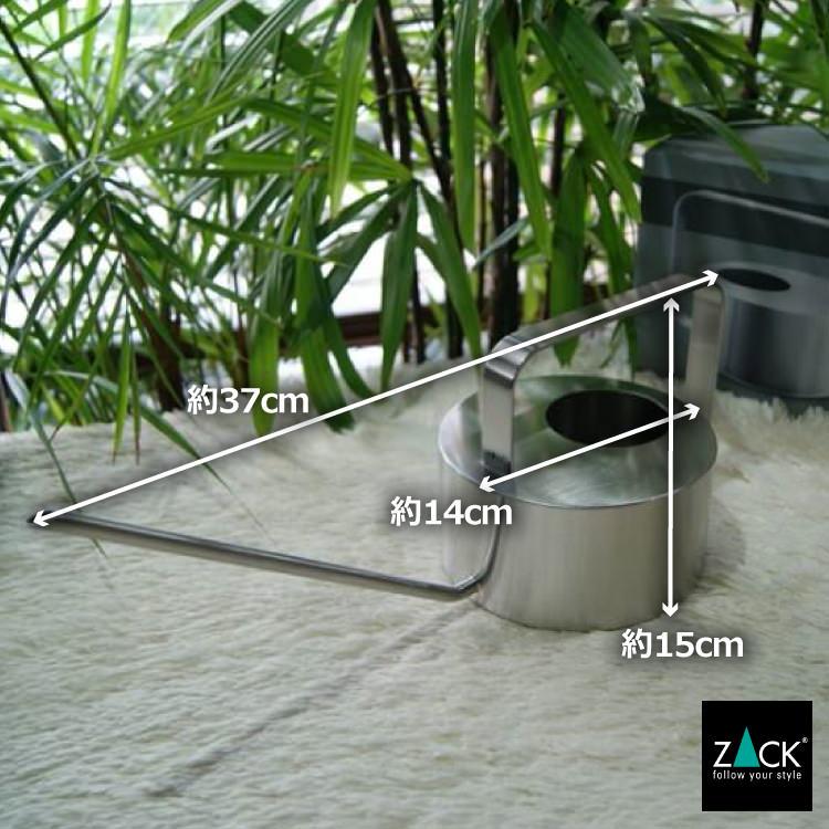[廃番] ZACK 22183 CALA ドイツZACK社製モダンデザインのウォータリングカン(ジョウロ)