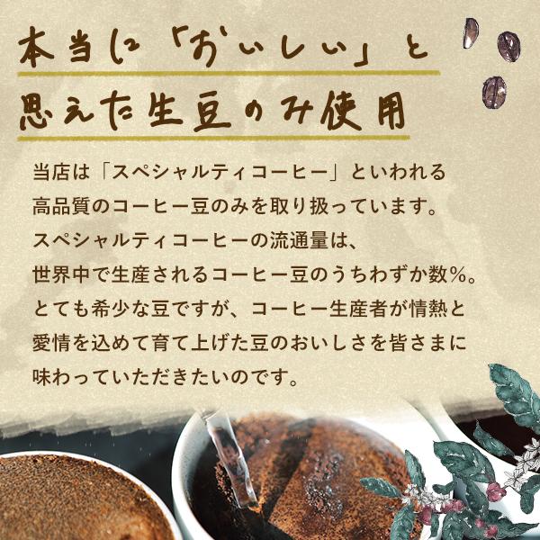 【深煎り】ダークローストブレンド200g